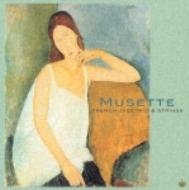 musette1.jpg