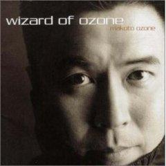 wizardofozone1.jpg